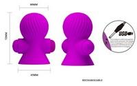 ВИБРОМАССАЖЁР НА СОСКИ 12 режимов вибрации, L 72 мм D 31x38 мм, фиолетовый арт. BI-014545-1