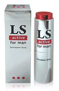 """LOVESPRAY ACTIVE"" спрей для мужчин (стимулятор) 18мл арт. LB-18002"