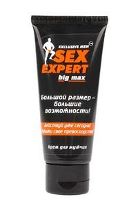 """КРЕМ ДЛЯ МУЖЧИН """"BIG MAX"""" серия Sex Expert 50г арт. LB-55011"""