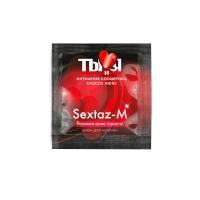 """КРЕМ """"Sextaz-M"""" для мужчин одноразовая упаковка 1,5г арт. LB-70020t"""